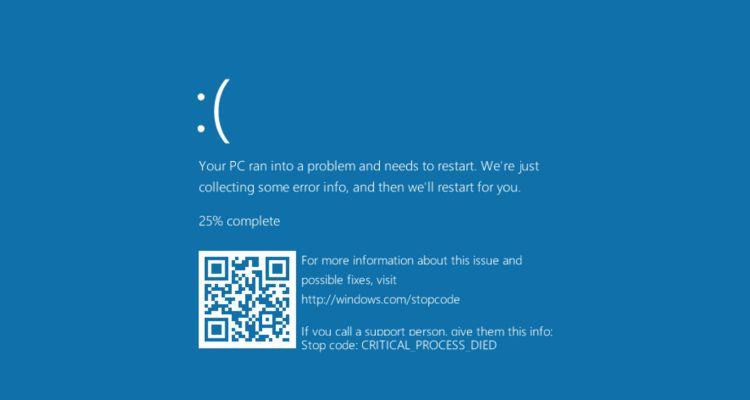 Microsoft compte améliorer les mises à jour de pilotes (drivers) avec Windows 10