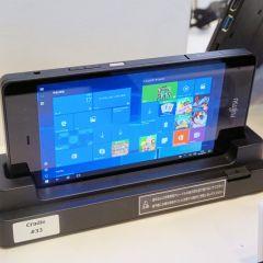 Fujitsu Arrows Tab v567/P : une tablette de 6 pouces sous Windows 10 au Japon