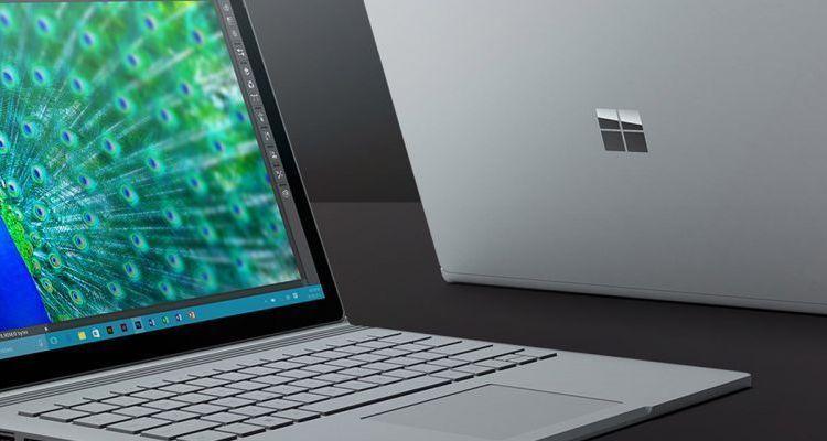 Surface Pro 4, Pro LTE, Book & Studio reçoivent une mise à jour firmware