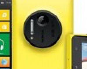 [Bon plan] Offres du Nokia Lumia 1020 chez plusieurs détaillants