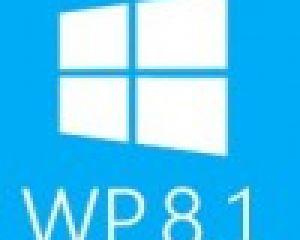 [MAJ] [Rumeur] Plus d'informations sur la mise à jour WP8.1 ?