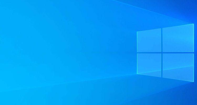 Windows 10 : la mise à jour KB4577063 est disponible (version 2004)