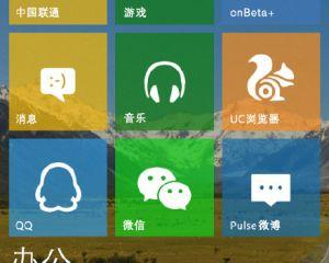 [Maj] les premières images de Windows Phone 10 seraient fausses !