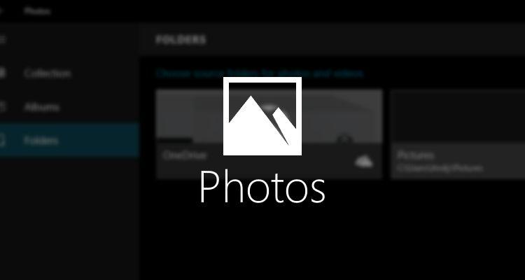 L'application Photos plante sur votre PC ? Microsoft va lancer un correctif !