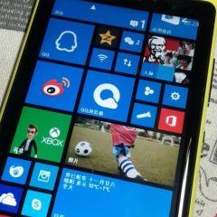 [MAJ] [Rumeur] Jailbreaking du Nokia Lumia 920