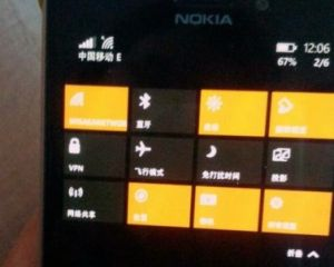 Windows 10 apparaît sur un Nokia Lumia 925 en Chine