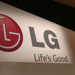 Le LG G6 : pas de module, un format d'écran étrange, le tout pour mars ?