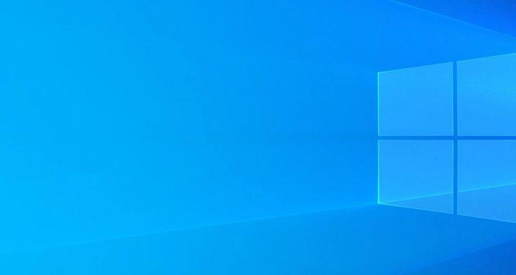 Votre PC est incompatible avec une mise à jour de Windows 10 ? Vous serez averti