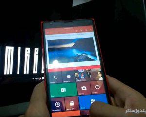 Le concept très intéressant de Windows 10 Mobile par Amires
