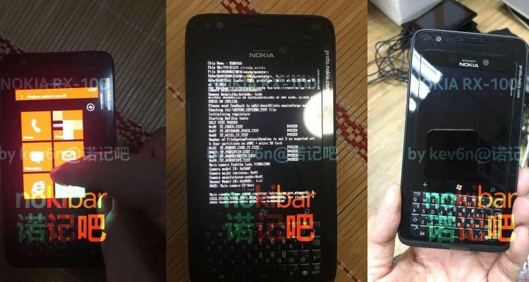 Un Nokia sous Windows Phone avec clavier physique fuite 5 ans plus tard