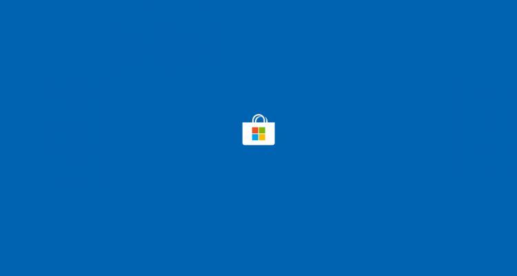 Le Windows Store va bientôt s'appeler Microsoft Store