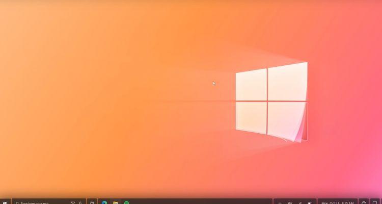 Windows 10 devrait-il ressembler à ce concept pour être plus cohérent ?