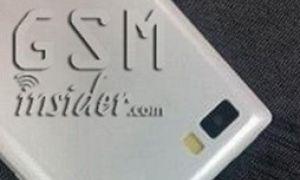 Huawei pourrait présenter un nouveau Windows Phone au MWC