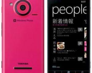 Le Fujitsu IS12T à Taiwan ? (rumeur)
