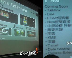 Deux nouvelles applications Nokia : Camera Extension et Data Counter