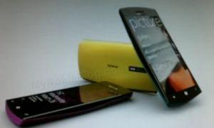 Nokia Ace, un troisième téléphone Nokia sous Windows Phone ? (rumeur)