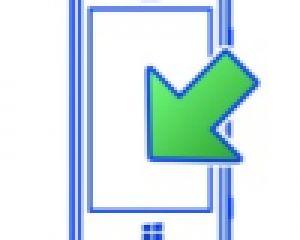 Nokia Software Updater for Retail passe en version 4.3.2