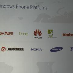 [MWC 2014] Lenovo et LG arrivent sur Windows Phone 8
