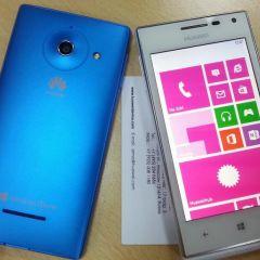 [MAJ] Huawei Ascend W1, également en couleur blanche