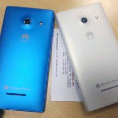 L'Huawei Ascend W1 sous Windows Phone présenté au CES 2013