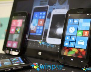 Les fonctions de Windows Phone 7.8 dévoilées et confirmées !