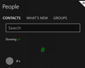 """Windows 10 TP 10051 : la nouvelle application """"Contacts"""""""