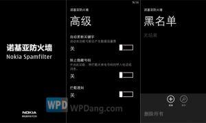 Bloquer les SMS et les appels sur Windows Phone 8, possible en Chine