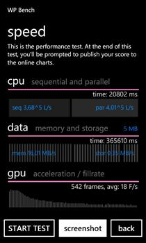 benchmark lg optimus 7
