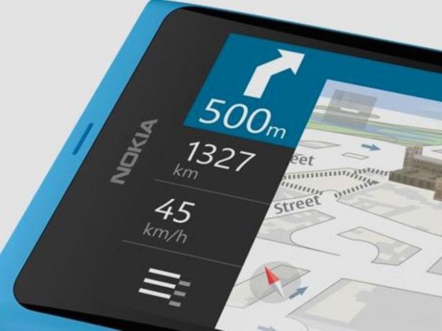 Скачать софт для NokiaВзлом почты, как взломать почту? . Это сервис, предн