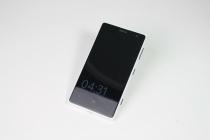 Nokia-Lumia-1020-11-