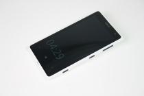 Nokia-Lumia-1020-6-