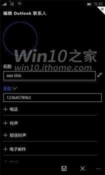 20150507-165231-560