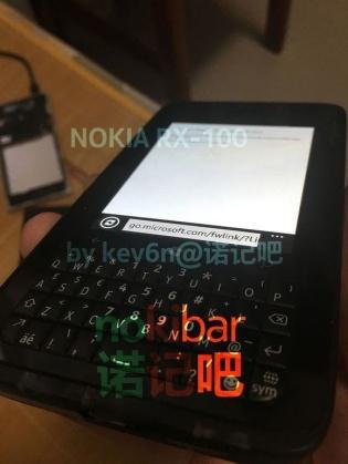 Nokia-RX-100-Prototyp-Hardware-Tastatur-unten