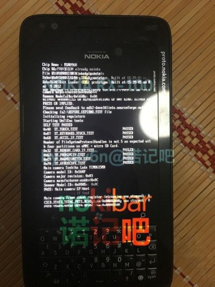 Nokia-RX-100-Prototyp-Hardware-Tastatur