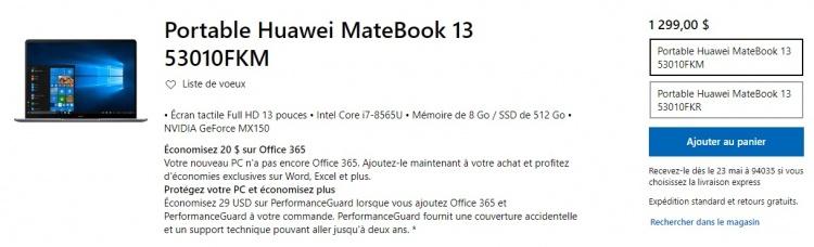 matebook-store